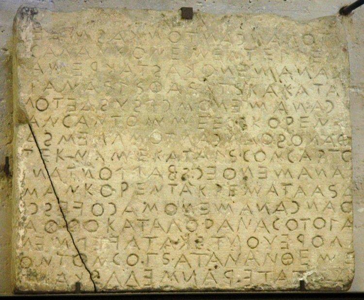 Law_Code_Gortyn_Louvre_Ma703