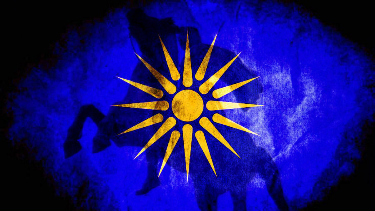 alexander_the_great_greek_macedonian_flag_by_hellenicfighter-d515dxm