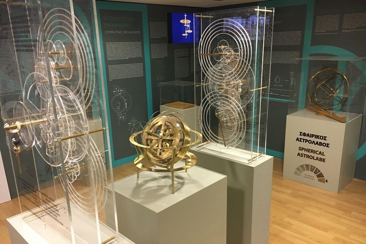 Ancient-Greek-Technology-Museum